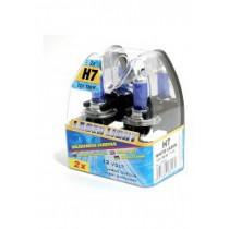 Halogénová žiarovka H7 12V 100W BIELY LASER 2ks